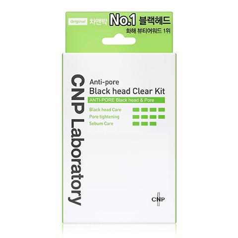 CNP 안티포어 블랙헤드 클리어 키트(3회분)...